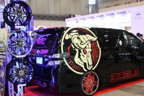 Diablo Wheels