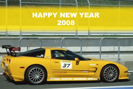 greeting2008-1.jpg